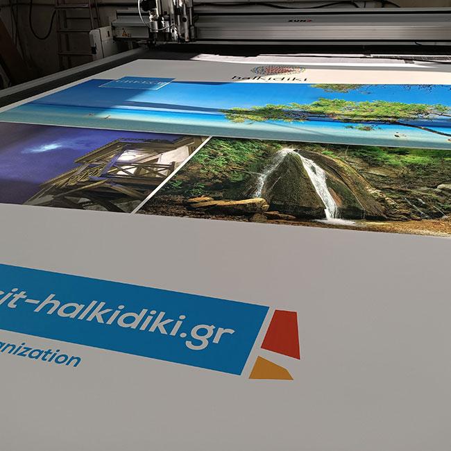 stampa e grafica Milano di grandi dimensioni
